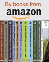 Buy E Harikumar's Books from Amazon