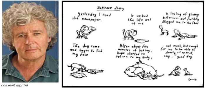 Summer Diary by Michael Leunig