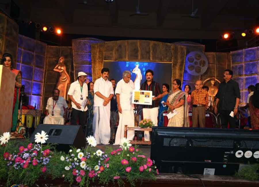 Kerala State Chalachithra Academy Award  function 2012.